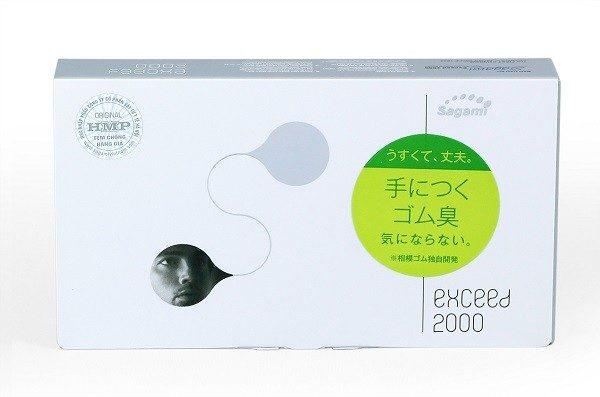 bao-cao-su-sagami-exceed-2000-12-cai