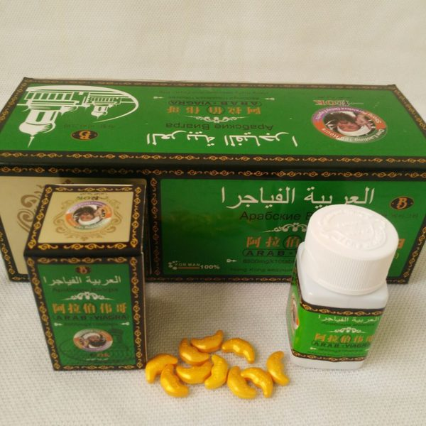 thuoc-thao-duoc-8800-mg
