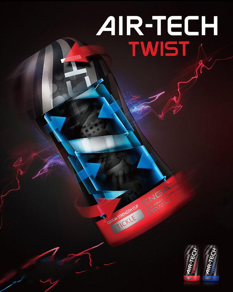 Cốc thủ dâm cao cấp Tenga Air-tech Twist DC13D mua ở đâu tại tphcm rẻ nhất