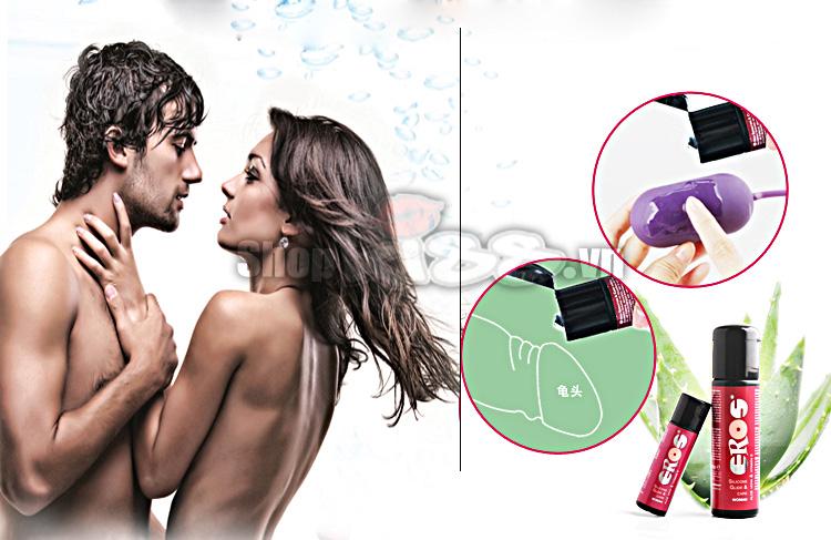 EROS hỗ trợ tình dục an toàn và tăng khoái cảm.
