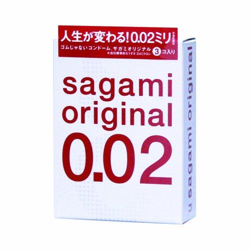 Bao cao su siêu mỏng Sagami 002