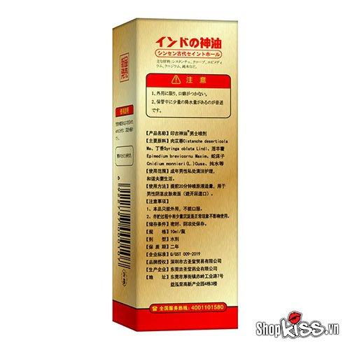 Chai xịt chống xuất tinh sớm Naskic Nhật Bản CX25 mua ở đâu